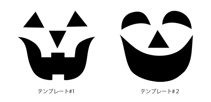 jack_o_lantern_temp